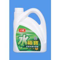 [厂家直销]立顺品牌水箱宝水箱冷却液长效防热防垢防沸和润滑作用
