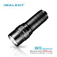 艾美能特 IMALENT DN70 户外强光手电筒 led强光灯 多功能手电筒