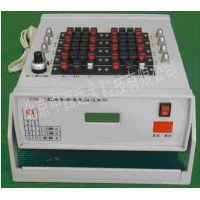 中西电阻应变仪 型号:YJW-8库号:M176467