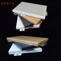 供货及时户外铝单板幕墙 广东厂家推荐氟碳铝单板