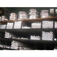 专业销售28CrS4德标硬化结构钢质优价廉