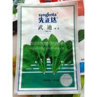 供应平顶山菜籽包装袋/蔬菜种子包装袋,金霖彩印制品厂