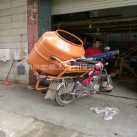小型汽油水泥砂浆搅拌机 220v家用小型拌料机