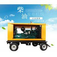 潍坊100千瓦移动发电机组 120KW潍柴150KW户外移动拖车柴油发电机组厂家直销