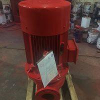 哪里有生产XBD17/15-SLH上海牌消防泵,喷淋泵流量、消火栓泵扬程计算CCCF认证厂家