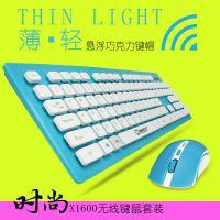 零点之约无线键盘鼠标套装游戏办公键鼠套装节能商务笔记本