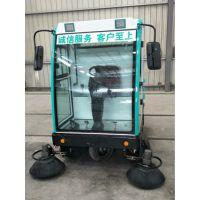 电动驾驶式扫地机清洁设备制造商 锋丽 齐全