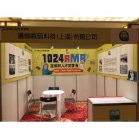 上海会展设备|展览展示设计|展台搭建公司—上海束影文化传播有限公司