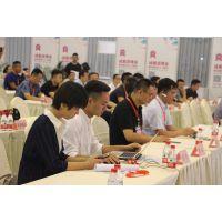 2018中国(成都)电玩游艺设备及景点乐园博览会