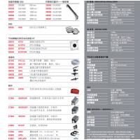 DW40 Bircher瑞士2毫巴启动压力波开关D3-P DW50 DW20S DW10S等全系产品