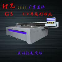 泡沫塑胶彩印机金属标牌高清晰平板喷墨机