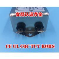 机械手配件专用 滤波器 10A 机械手过滤器 注塑机机械手配件