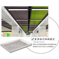 厂家直销 北京微孔氟碳铝单板建材材料