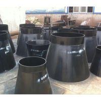 供应昆明带直段吸水喇叭口,大口径对焊大小头厂家