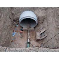 兰州新区非开挖顶管施工13993763666