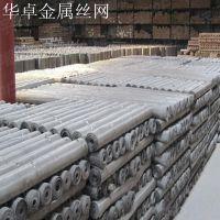 现货120目不锈钢网 316L耐腐蚀1.5米宽过滤网