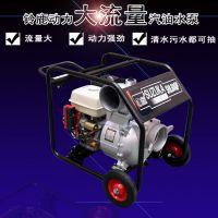 海口铃鹿小型6寸汽油机排涝泵