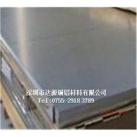广东1070高塑性铝板 导电、导热专用