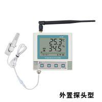 GSP无线温湿度记录仪 冰箱专用