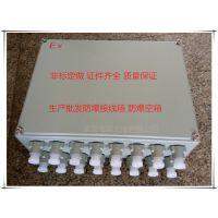 600*500防爆接线箱防爆配电箱
