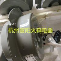 富阳火森电器 供应兰州除湿机电机 YDK-80-4 干湿变频器风扇电机
