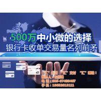 支付平台,中盈盛达(图),支付平台加盟