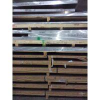 粤森促销7075-T651铝板 超厚铝板 进口铝合金板