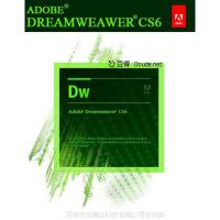 adobe dreamweaver cc网页设计 2017