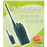 建伍 对讲机 型号:TK-3207G 库号:M358981