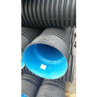 供应通壁球牌排水用DN300 SN8级HDPE双壁波纹管