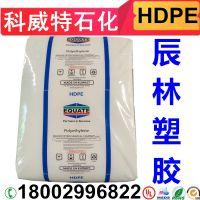 HDPE/科威特石化/6888 薄膜级PE 购物袋专用PE塑胶料 HDPE 6888
