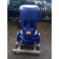 立式清水管道泵 管道加压泵 ISG32-125A 0.55KW 16M扬程 江西新余众度泵业