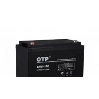 OTP蓄电池6FM-150 12V150AH厂家报价