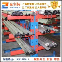 销售厚壁铝管/耐腐蚀6063铝合金管