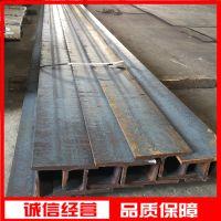 专业供应焊接T型钢 切割T型钢定做