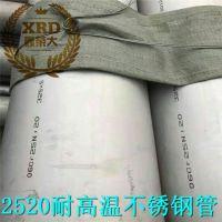 广东佛山00Cr25Ni20不锈钢无缝管现货批发