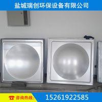 不锈钢水箱模压板 根据需要可定制不同规格 瑞创远销全国各地