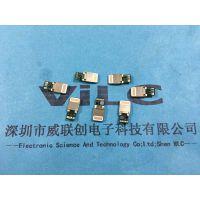 苹果原装进口公头 带IC 富士康直供 双面插 环保耐高温