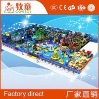 牧童淘气堡室内大型游乐场商场幼儿娱乐设备亲子游乐设施定制