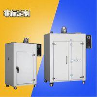 防爆热风循环工业烤箱 医疗化工干燥设备佳兴成厂家非标定制