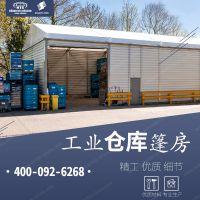 华烨仓库篷房采用德国技术,工艺精湛,提供篷房定制化服务