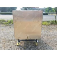 禽畜粪便处理分离机 饲料机械设备制造 污水处理机