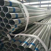 q235热侵镀锌钢管 护栏专用 规格齐全,护栏管定尺截管 全国配送