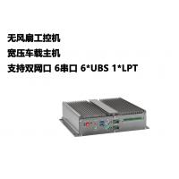 景芯工控 JBOX-601无风扇工控机 5257U嵌入式车载医疗门禁专用电脑主机