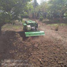 普航新款田园作业耕作施肥机 葡萄园开沟施肥回填机 低矮型开沟机