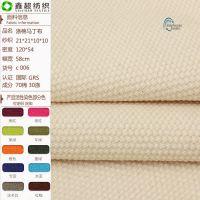 GRS再生涤棉布120*54马丁帆布cvc58寸涤棉胚布沙发箱包洗水帆布