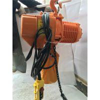 1t环链电动葫芦 单链条电葫芦 单轨固定挂钩式电动葫芦单速 双速