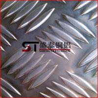 盛泰供应5052五条筋花纹铝板 防滑铝板 火车船舶专用