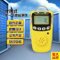 厂家直销西安华凡HFP-1403便携式免充电NO2气体检测仪二氧化氮报警器