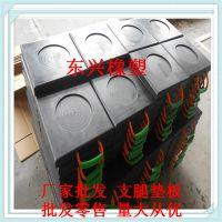重庆 高分子塑料异型材 耐磨HDPE支腿垫板 聚乙烯桥梁护轨垫